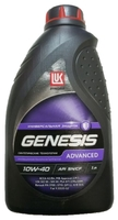 Лукойл GENESIS ADVANCED 10/40 1л. п/синт.
